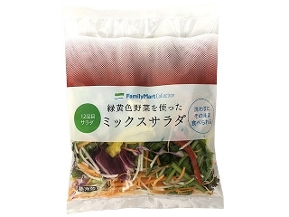 ファミリーマート FamilyMart collection 緑黄色野菜を使ったミックスサラダ