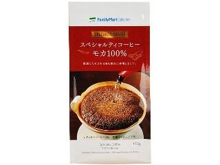 ファミリーマート FamilyMart collection スペシャルティコーヒー モカ100%