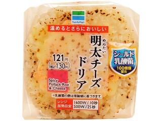 ファミリーマート 明太チーズドリアおむすび