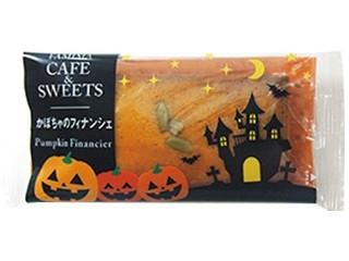 ファミリーマート かぼちゃのフィナンシェ