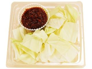 ファミリーマート キャベツのおつまみサラダ