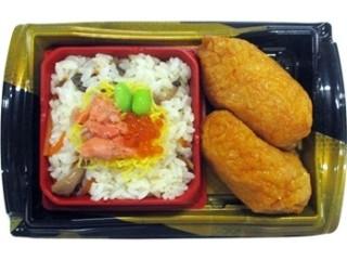 ファミリーマート 秋の味覚!鮭いくらときのこちらし寿司セット