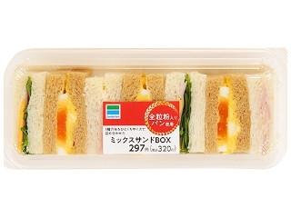 ファミリーマート 全粒粉入りパン使用ミックスサンドBOX