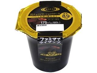 ファミリーマート RIZAP 割チョコビターショコラケーキ