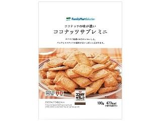 ファミリーマート FamilyMart collection ココナッツの味が濃いココナッツサブレ ミニ