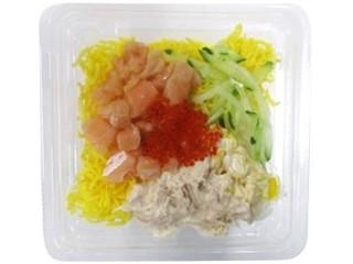 ファミリーマート ハロウィンミニカップ寿司