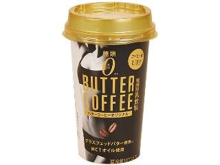ファミリーマート バターコーヒーオリジナル