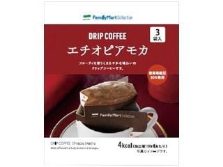 ファミリーマート FamilyMart collection ドリップコーヒー エチオピアモカ 3袋入
