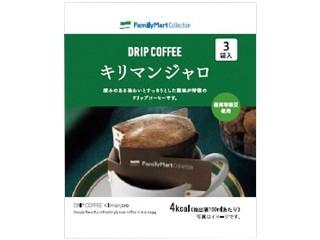 ファミリーマート FamilyMart collection ドリップコーヒー キリマンジャロ 3袋入