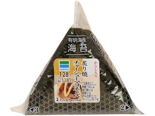 ファミリーマート 手巻 炙り焼チャーシューマヨネーズ からし入り
