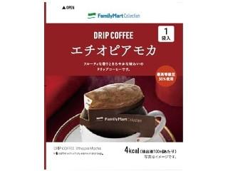 ファミリーマート FamilyMart collection ドリップコーヒー エチオピアモカ 1袋入