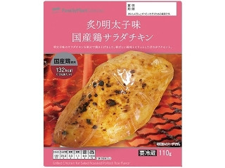 FamilyMart collection 炙り明太子味