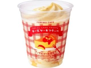 ファミリーマート チーズケーキフラッペ(アップルソース仕立て)
