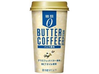 ファミリーマート バターコーヒーバニラ風味