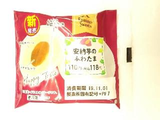 ファミリーマート 安納芋のふわたま