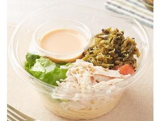 ファミリーマート 高菜と博多明太子のパスタサラダ