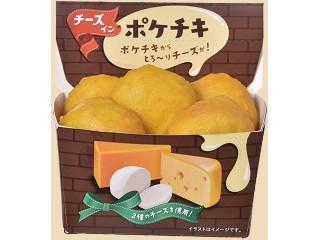 ファミリーマート トリプルチーズインポケチキ