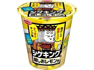 エースコック EDGE シゲキング 鶏しおレモン味ラーメン カップ94g
