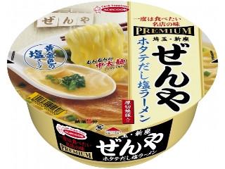 エースコック 一度は食べたい名店の味PREMIUM ぜんや ホタテだし塩ラーメン カップ111g