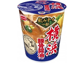 エースコック 飲み干す一杯 横浜 豚骨醤油ラーメン カップ73g