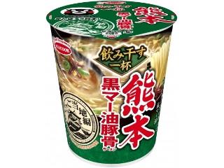エースコック 飲み干す一杯 熊本 黒マー油豚骨ラーメン カップ71g