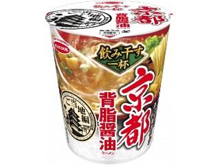 エースコック 飲み干す一杯 京都 背脂醤油ラーメン カップ68g