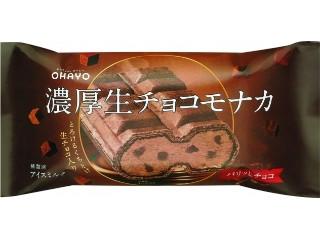 オハヨー 濃厚生チョコモナカ 袋120ml