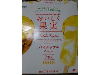 オハヨー おいしく果実 おいしく果実パイナップル 7本入