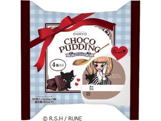 オハヨー チョコプリン バレンタイン限定パッケージ カップ68g×4