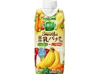 カゴメ 野菜生活100 Smoothie 豆乳バナナ Mix パック330ml