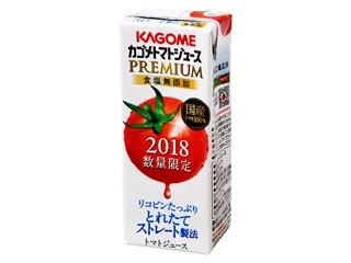 カゴメ トマトジュース プレミアム 食塩無添加 パック200ml