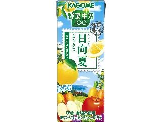 野菜生活100 日向夏ミックス