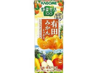野菜生活100 有田みかんミックス