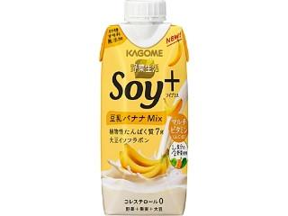 野菜生活 Soy+ 豆乳バナナMix