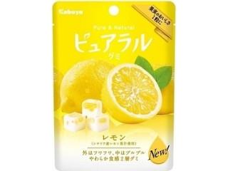 ピュアラルグミ レモン