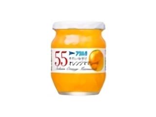 アヲハタ55 オレンジママレード 瓶250g