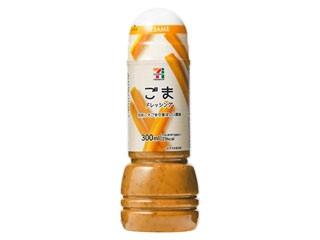 セブンプレミアム ごまドレッシング ボトル300ml