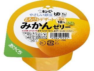 キユーピー やさしい献立 とろけるデザート みかんゼリー カップ70g