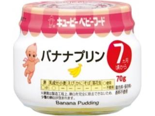 キユーピー バナナプリン 瓶70g