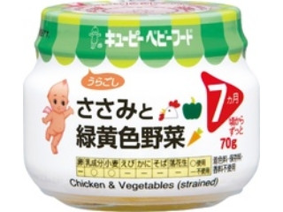 キユーピー ささみと緑黄色野菜 瓶70g