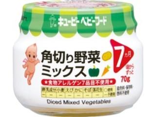 キユーピー 角切り野菜ミックス 瓶70g