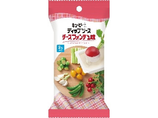 キユーピー ディップソース チーズフォンデュ味 袋25g×2