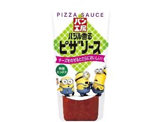キユーピー パン工房 バジル香るピザソース 袋150g