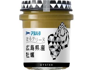 アヲハタ 塗るテリーヌ 広島県産牡蠣 瓶73g