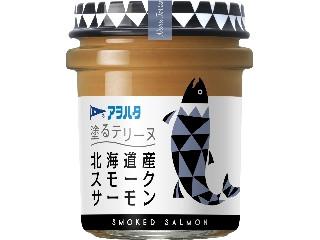 アヲハタ 塗るテリーヌ 北海道産スモークサーモン 瓶73g