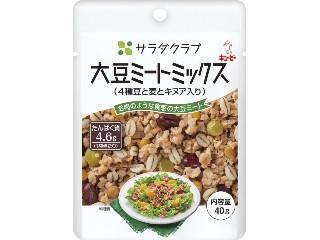 「Inari」さんが「食べたい」しました