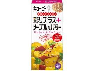 キユーピー 彩りプラス+ メープル&バター 箱2.7g×3