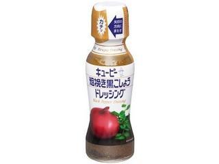 キユーピー 粗挽き黒こしょうドレッシング 瓶150ml