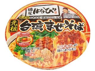 サッポロ一番 麺屋はなび 台湾まぜそば