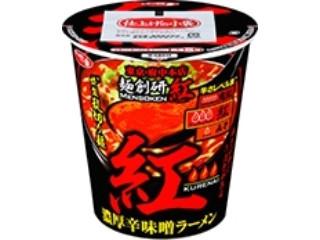 サッポロ一番 麺創研 紅 濃厚辛味噌ラーメン 紅 カップ100g